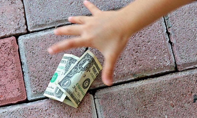 Нашли кошелек с деньгами, что делать?