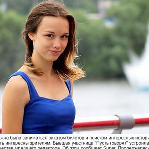 Шурыгина пришла работать в Пусть говорят, но продержалась всего три дня. Источник: https:...