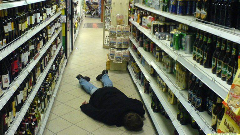 смешные картинки про продажу алкоголя полоску пекарской бумаги