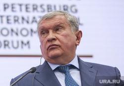 В «Роснефти» прокомментировали переход Сечина в правительство
