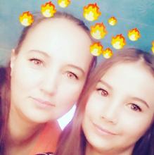 Наталья, г. Иркутск