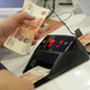 Из России стали выводить больше денег.