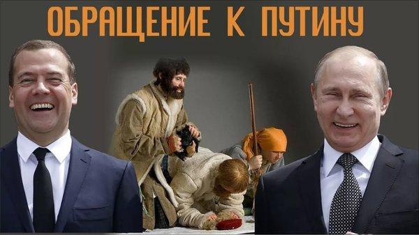 Ответ Путину: как в России расходуются деньги от нефтяных доходов