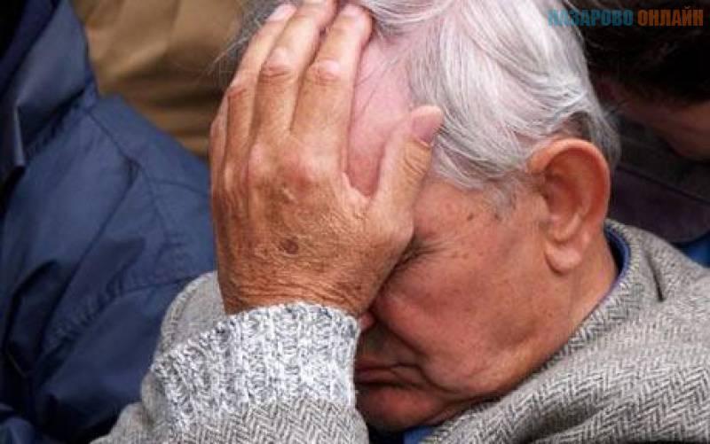 Как мошенники оставляют пенсионеров без квартир? Новые способы, будьте бдительны.