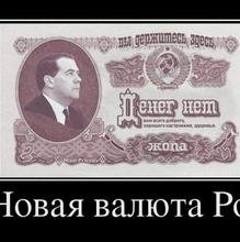 Светлана, г. Зверево