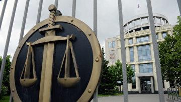 Приговор экс-подполковнику МВД за взятку от лидера ОПГ вступил в законную силу.