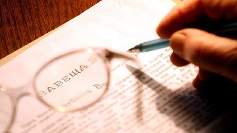Совместное завещание супругов в России Законопроект