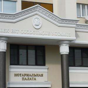 Нотариальная палата разъяснила вопрос об оплате услуги правового и технического характера
