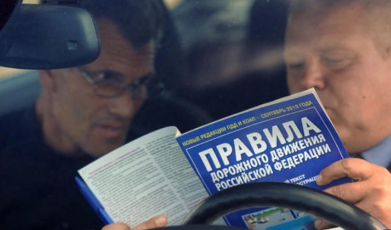 В России существенно изменят ПДД