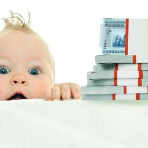 Пособие на детей до трех лет увеличат