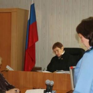 Судья СЕЛЕЗНЁВА: «Обжаловать решение коллегии я не буду, в отставку ухожу с понедельника»