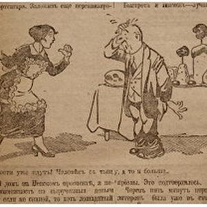 Сто лет назад. Комендант запретил женщинам ночное посещение территории Кремля