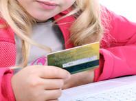 Учеников омской школы заставляли питаться в кредит под 36% годовых.