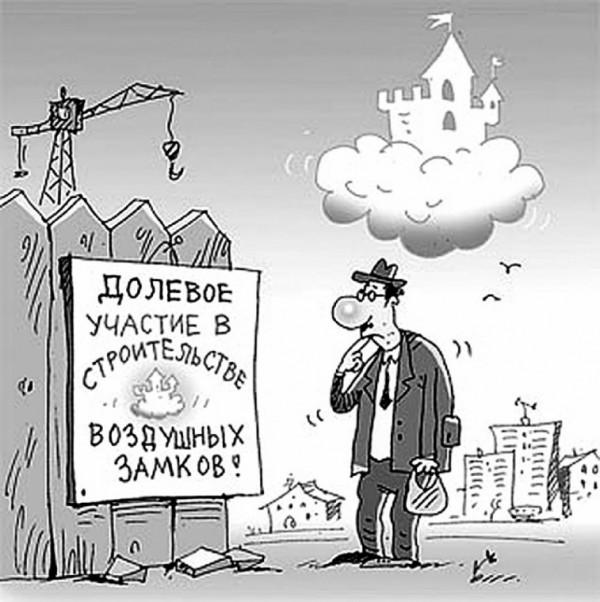 СТРОИТЕЛЬСТВО ПО СПРАВЕДЛИВОСТИ…  (construccion de la equidad)