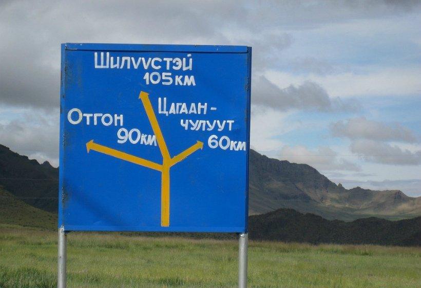 В Алтайском крае за два месяца собрали 4 млн рублей курортного сбора
