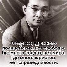 Рахимов Эгамберди Холбекович, г. Казань