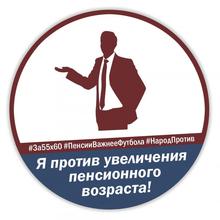 Исаев Виктор, г. Челябинск