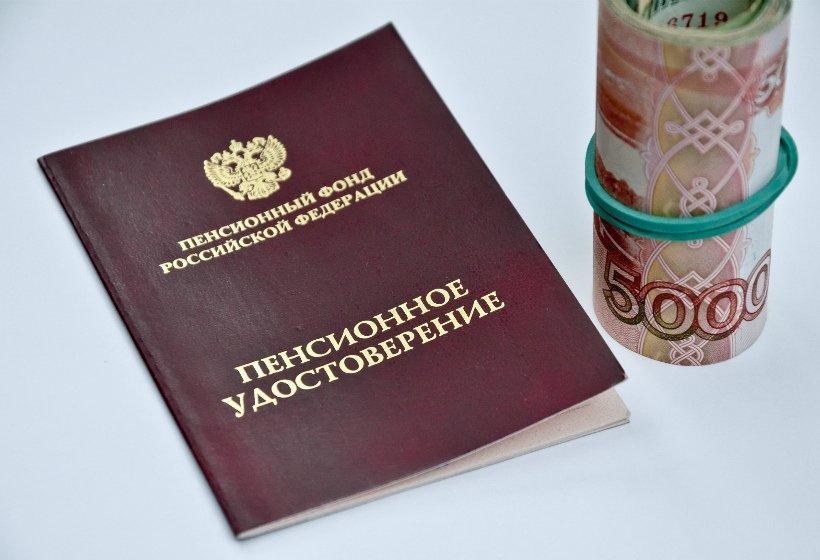 Депутаты не смогли уговорить Госдуму отложить обсуждение пенсионной реформы