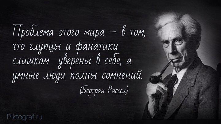 В СТРАШНЫЙ СУД - В СОМНЕНИЯХ..