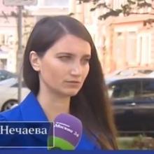 Генеральный директор Нечаева Екатерина Сергеевна, г. Москва