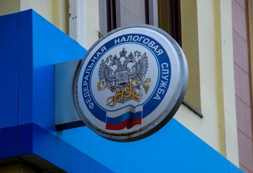 В России упростили правила оформления ИНН