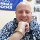 Беганович Николай Алексеевич
