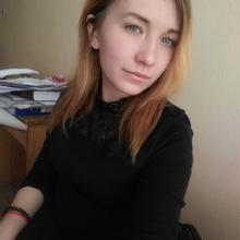 Юрисконсульт Айсина Венера Дамировна, г. Ульяновск