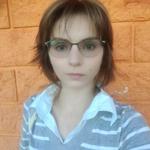 Сафонова Антонина Владимировна