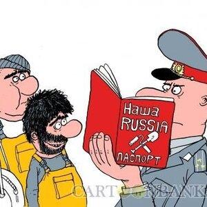 НОВЫЙ ПОРЯДОК ПОЛУЧЕНИЯ РОССИЙСКОГО ГРАЖДАНСТВА
