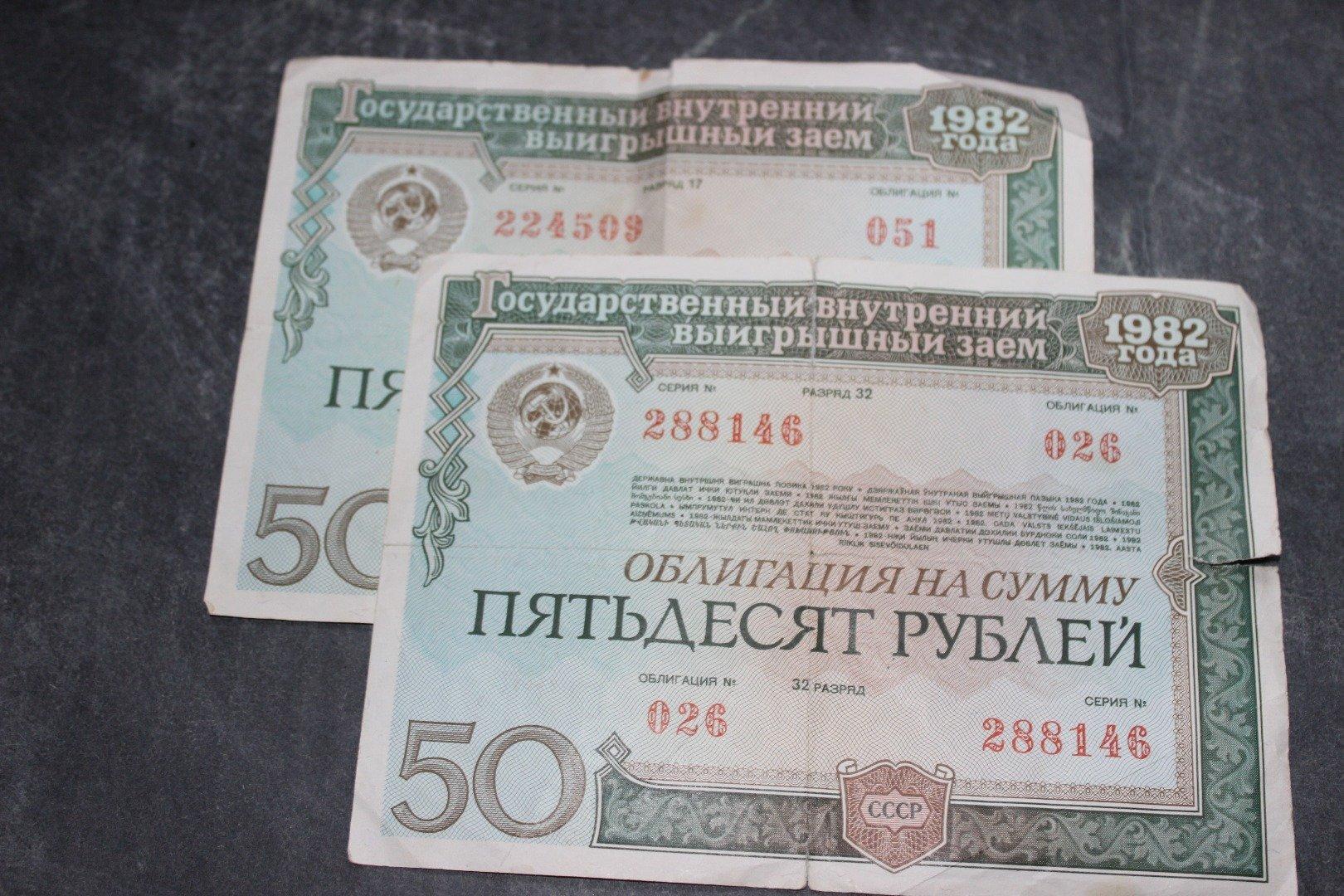 Россия согласилась рассчитаться по советским долгам
