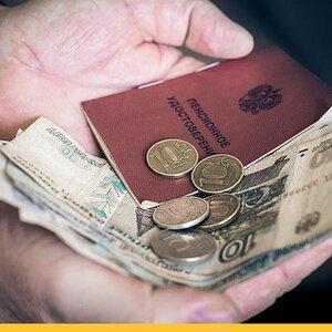 Выплаты, положенные после смерти пенсионера
