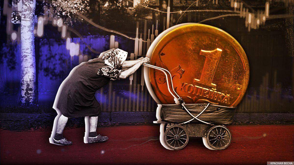 Народ о пенсионной реформе: работать из последних сил, делая вид, что здоровы и бодры