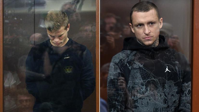 Кокорин и Мамаев за время пребывания в тюрьме заработали 10,5 млн рублей