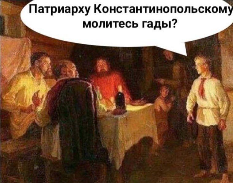 Отборные слухи о лучших людях России