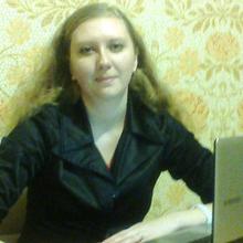 Непша Ольга Васильевна, г. Новосибирск