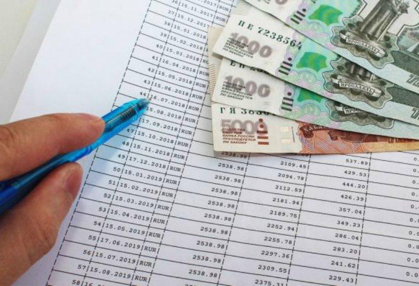 россельхозбанк великий новгород официальный сайт кредиты взять кредит совкомбанк для пенсионеров
