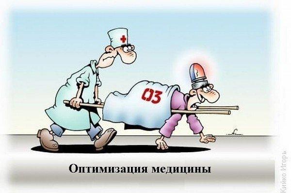 Минтруда разрешило иностранцам работать врачами в России