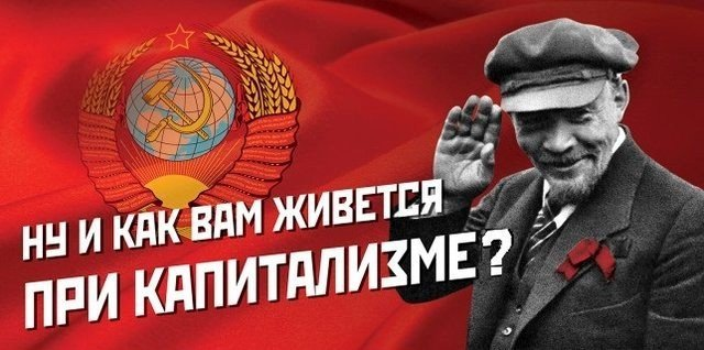 Дело Ленина живет и побеждает! Американцы полюбили социализм. - Боголюбов  Александр Алексеевич, 04 ноября 2018