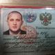 Кулешов Виталий Викторович