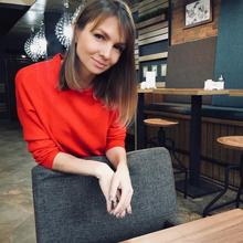 Руководитель проекта отдела по работе с проблемной задолженностью Барановская Регина Ринатовна, г. Уфа