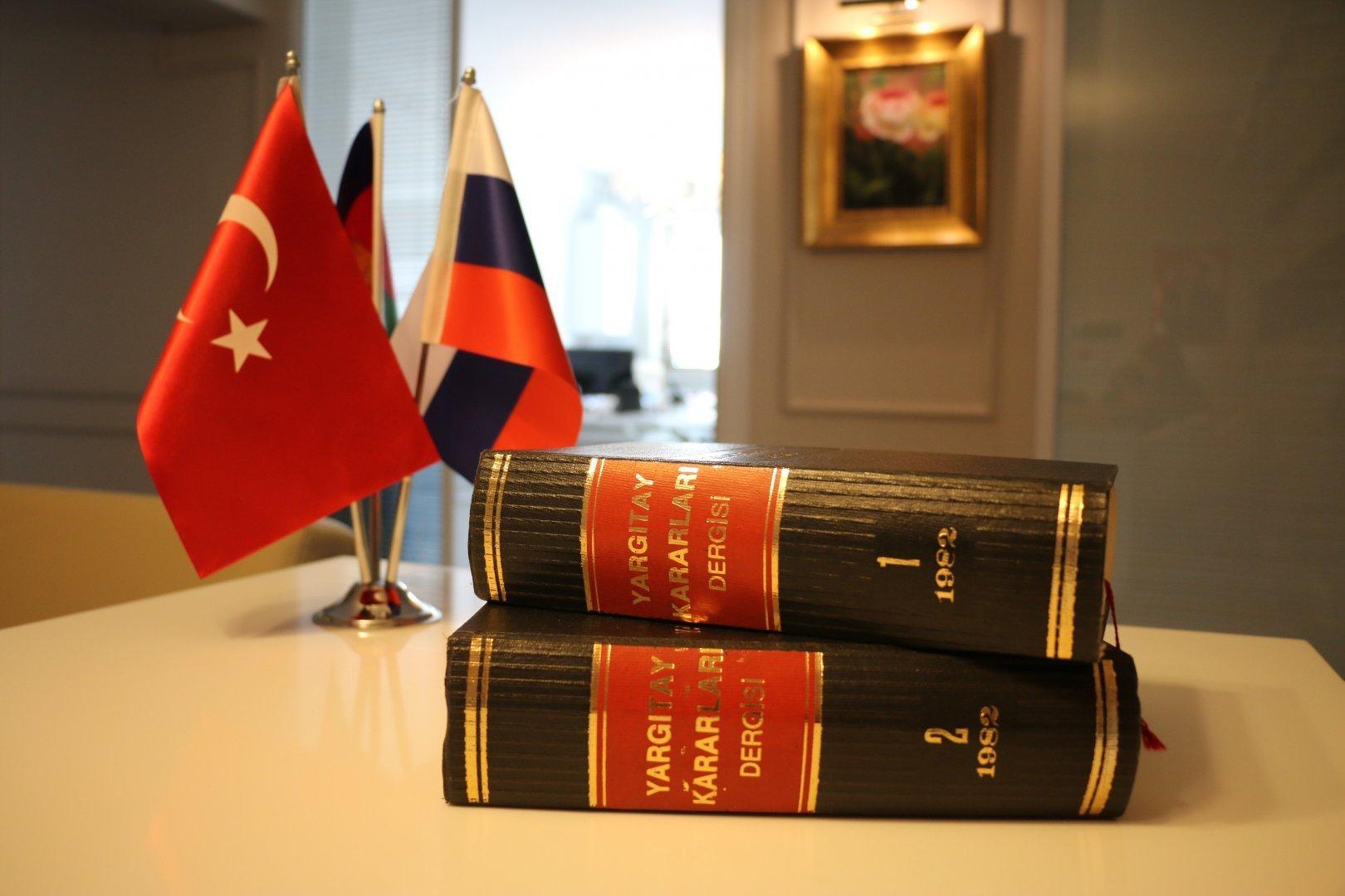 Признание и исполнение решений иностранных судов в Турции