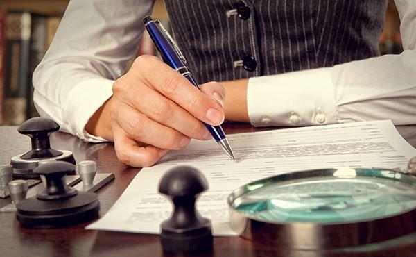 Нотариальное заверение доверенностей. Плата за услуги правового и технического характера