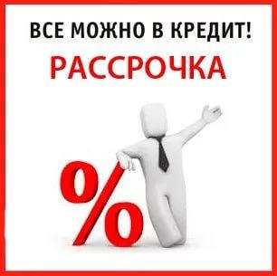 Где прячутся проценты в беспроцентной рассрочке от покупателя