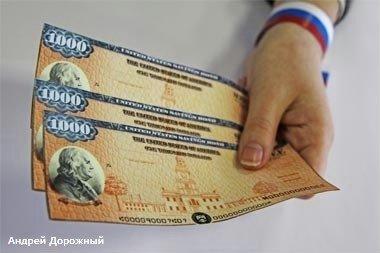 Россия продолжает вкладывать в госдолг США