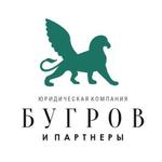 """Юридическая компания """"Бугров и Партнеры"""""""