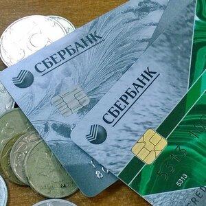 У воронежского пенсионера похитили с банковской карточки 44 тысячи рублей