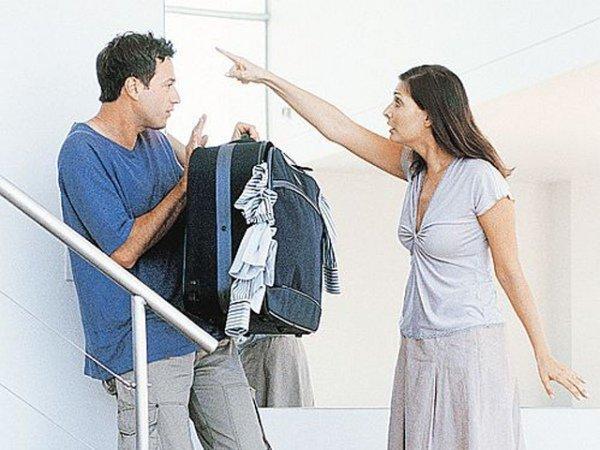 Если стал ты разведен, из квартиры … выйди вон?