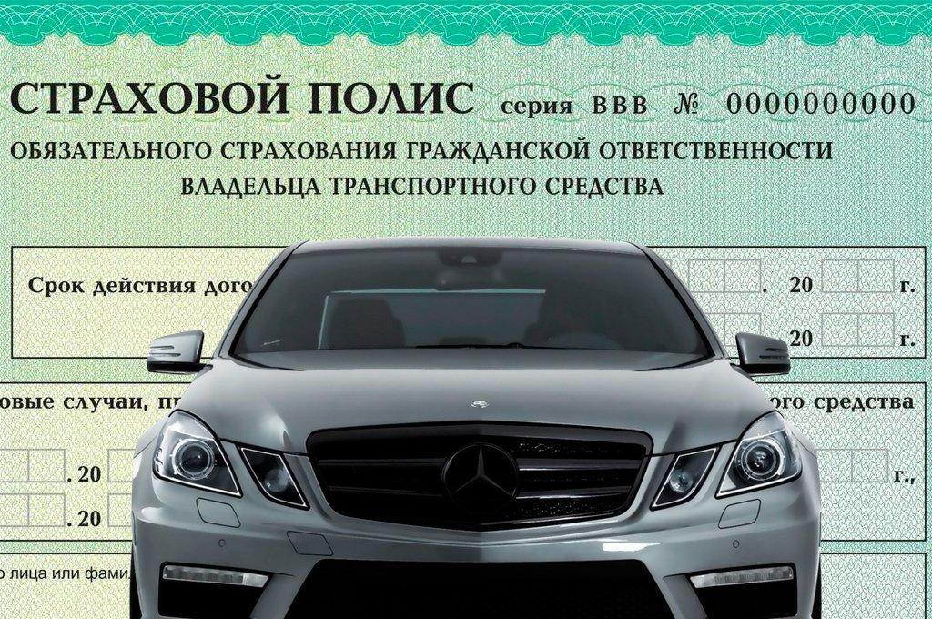 ЦБ РФ утвердил новые тарифы ОСАГО: они станут индивидуальными и более понятными.