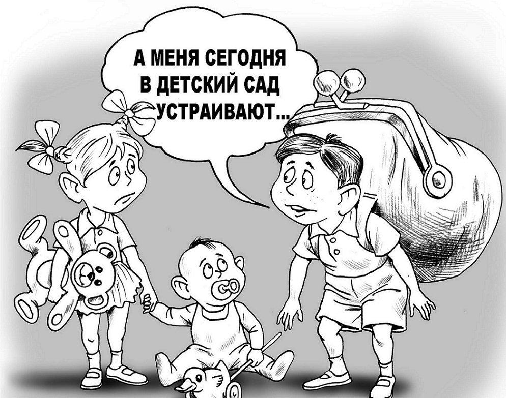 За что мы не обязаны платить в детских садах