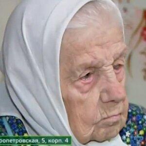 У 101-летней ветерана ВОВ украли деньги на похороны